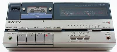 diktierger te kassetten digitalisieren micro mini grundig stenorette. Black Bedroom Furniture Sets. Home Design Ideas